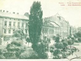 Перспектива північного боку проспекту Шевченка