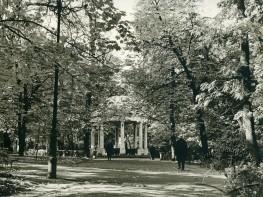 Альтанка у парку ім. Івана Франка