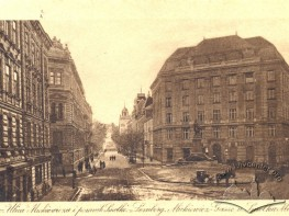 Lystopadovoho Chunu Street