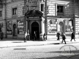 Corner of Halytska Square and Shevchenka Boulevard (early 1950s)
