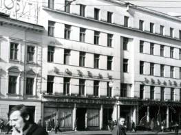 """Колишній готель """"Україна"""""""