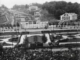 Opening of Bohdan Khmelnytskyi Park