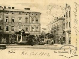 T. H. Shevchenka avenue