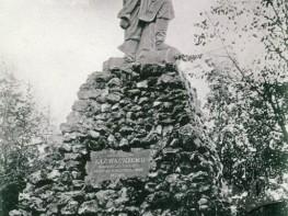 View of the Monument to Bartosz Glowacki