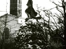 Back Side of the Monument to Bartosz Glowacki