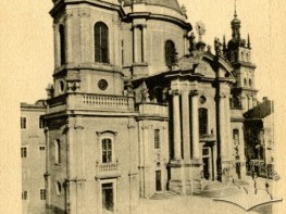 Dominican church (Church of the Holy Eucharist now)