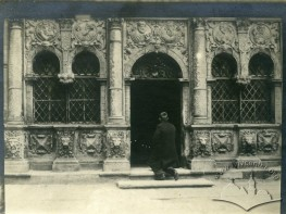 Boimiv chapel portal