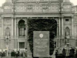 Стела на місці встановлення памятника Лєніну
