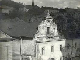 Вид на Державний архів Львівської області