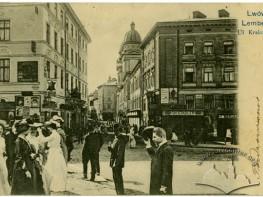 Вулиця Краківська