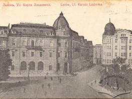 Prospekt Swobody z widokiem na Muzeum Etnografii i Rzemiosła Artystycznego