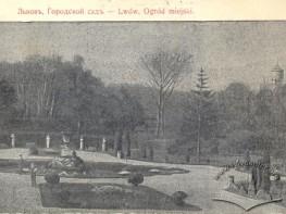 Вид на парк ім. Івана Франка