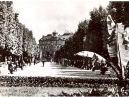 Svobody Boulevard