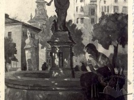 "Fountain ""Svitezyanka"""