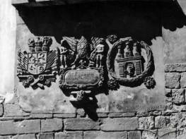 Історичні герби на стіні Міського арсеналу