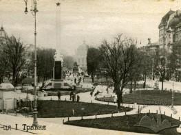 Пам'ятники на проспекті Свободи