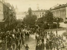 """Sokil"" cavalcade on Shevchenka avenue"