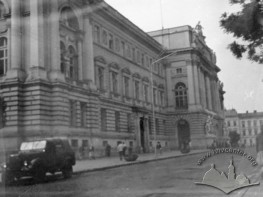 Universytetska street