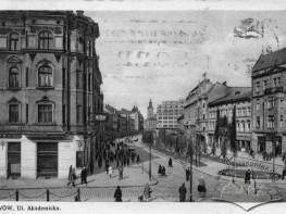 Будинок №28 проспекту Шевченка