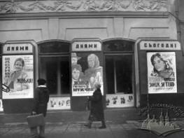 """Plakaty na ścianie budynku kina """"Ukraina"""""""