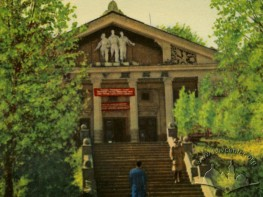 """""""Dzruzhba"""" cinema in the Park of culture and rest named after Bohdan Khmelnytskyi"""