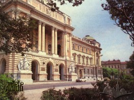 Ivan Franko State University