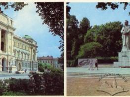 Ivan Franko Monument and University